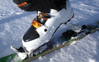 Лыжные ботинки Madshus