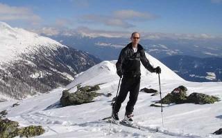 Ботинки спортивные для беговых лыж
