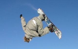 Что такое биг-эйр в сноубординге?